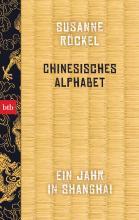 chinesisches-alphabet.jpg