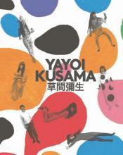 yayoi-kusama.jpg